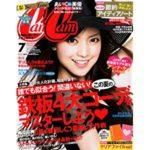 【INGNI】CanCam7月号掲載『INGNI Style』