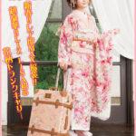 【LIZ LISA】2014年新春福袋は予約でGET☆今なら豪華特典も盛りだくさん!